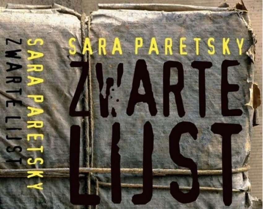 Zwarte lijst Sara Paretsky